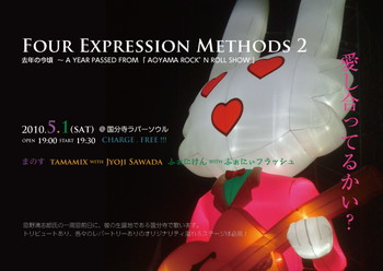 Four-Expression-Methods_s.jpg