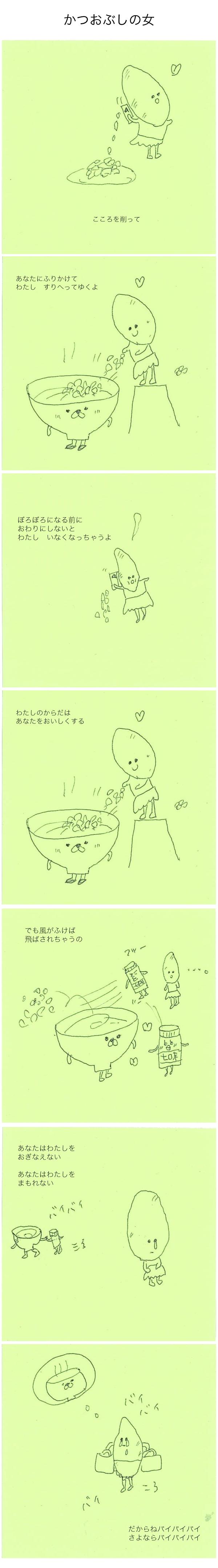 イラスト庵_r1_c1.jpg